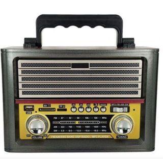 Kemai MD-1705BT Bluetooth Usb Sd Fm Nostaljik Görünümlü Radyo