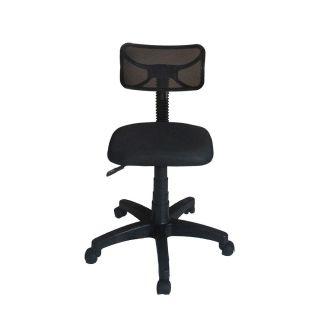 Ofisin Hazır 812 File Koltuk Siyah
