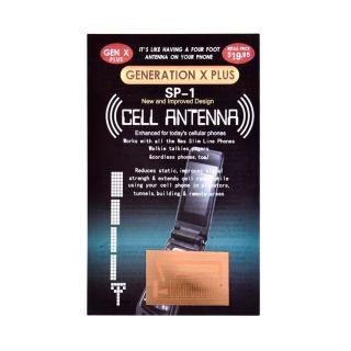 Cep Telefonu Sinyal Arttırıcı - Dahili Anten Yükseltici - Radyasyon Azaltıcı